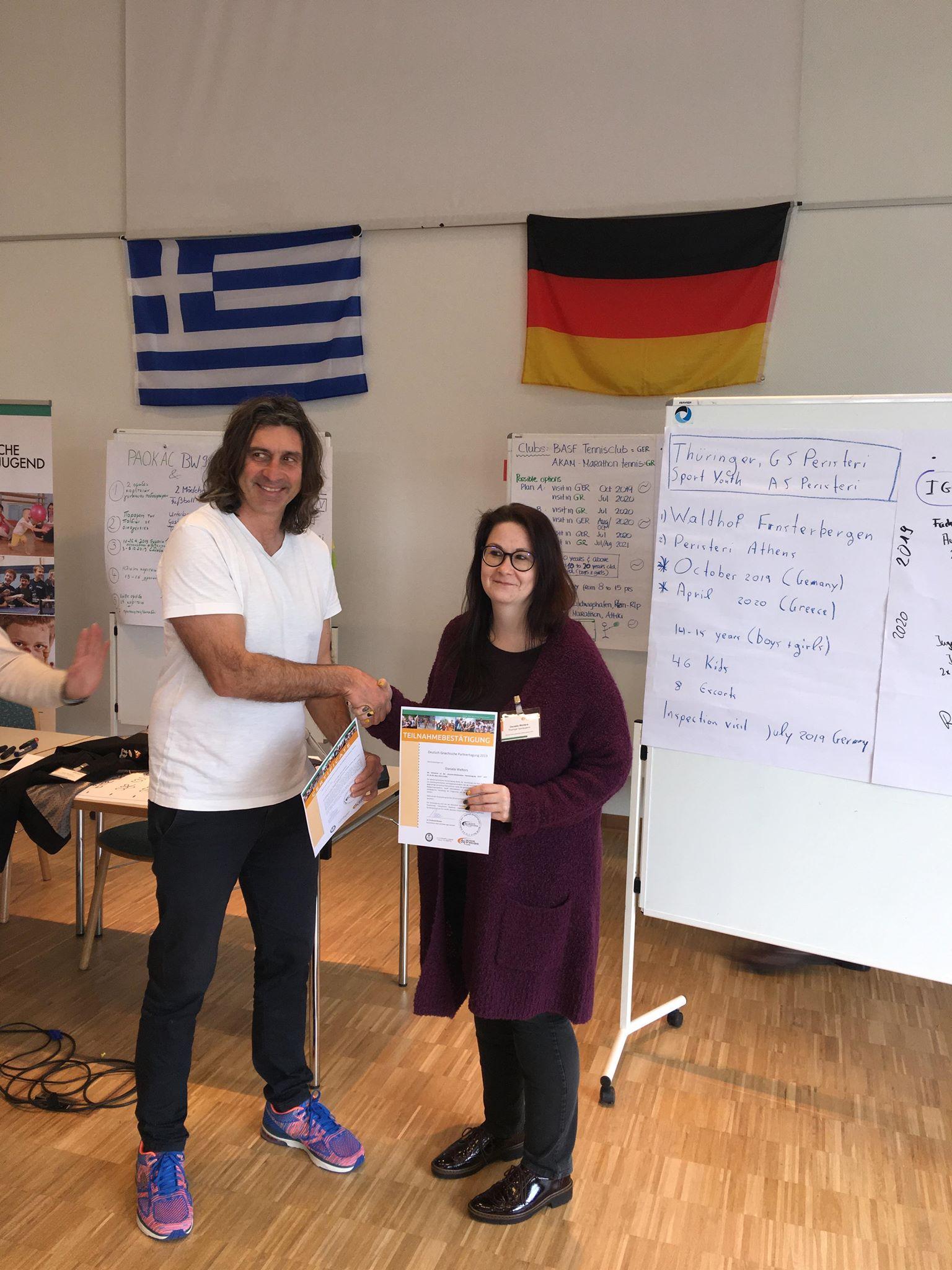 Σημαντική συμφωνία στην Κολωνία για το Peristeri Volley!